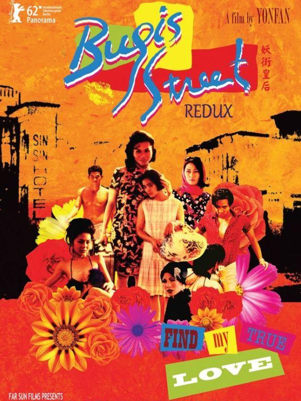 yao jie huang hou 1995 movie